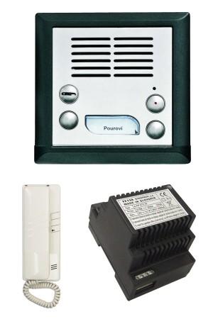 KARAT-INOX, 1+n MKT rendszerű, süllyesztett 1 lakásos kaputelefon szett, (kültéri, beltéri,  tápegység, opció TESLA zár)